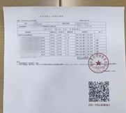 社保缴费证明在家也能自助打印