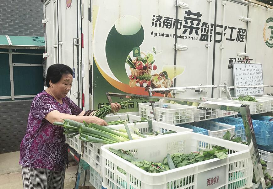 """19个""""菜篮子""""运营点将蔬菜送到..."""