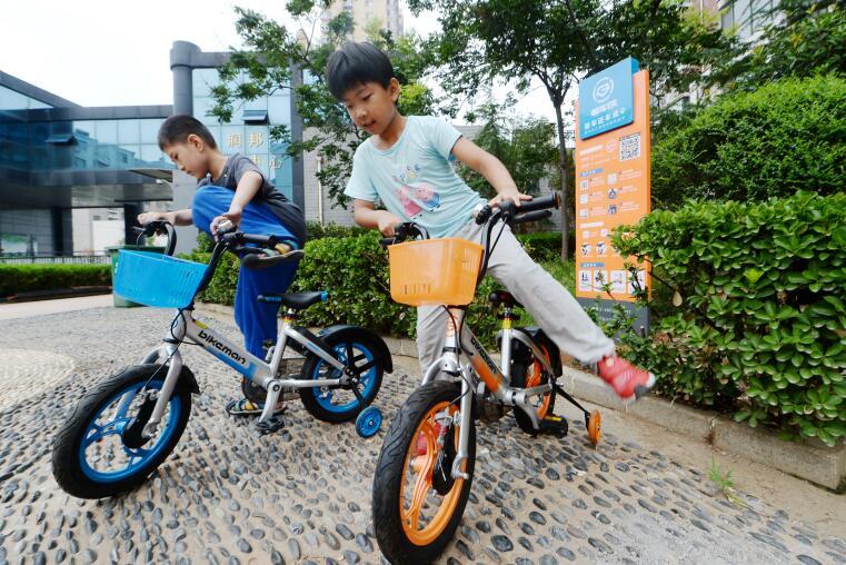 儿童版共享单车 只限封闭小区骑行