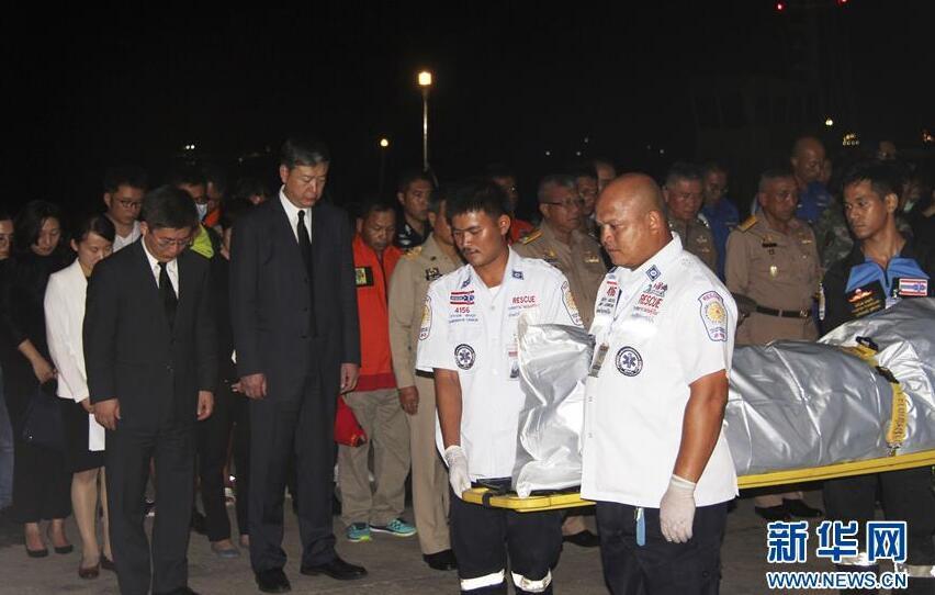 47名中国人遇难!泰国沉船船主自首 26岁女船主拒绝认罪