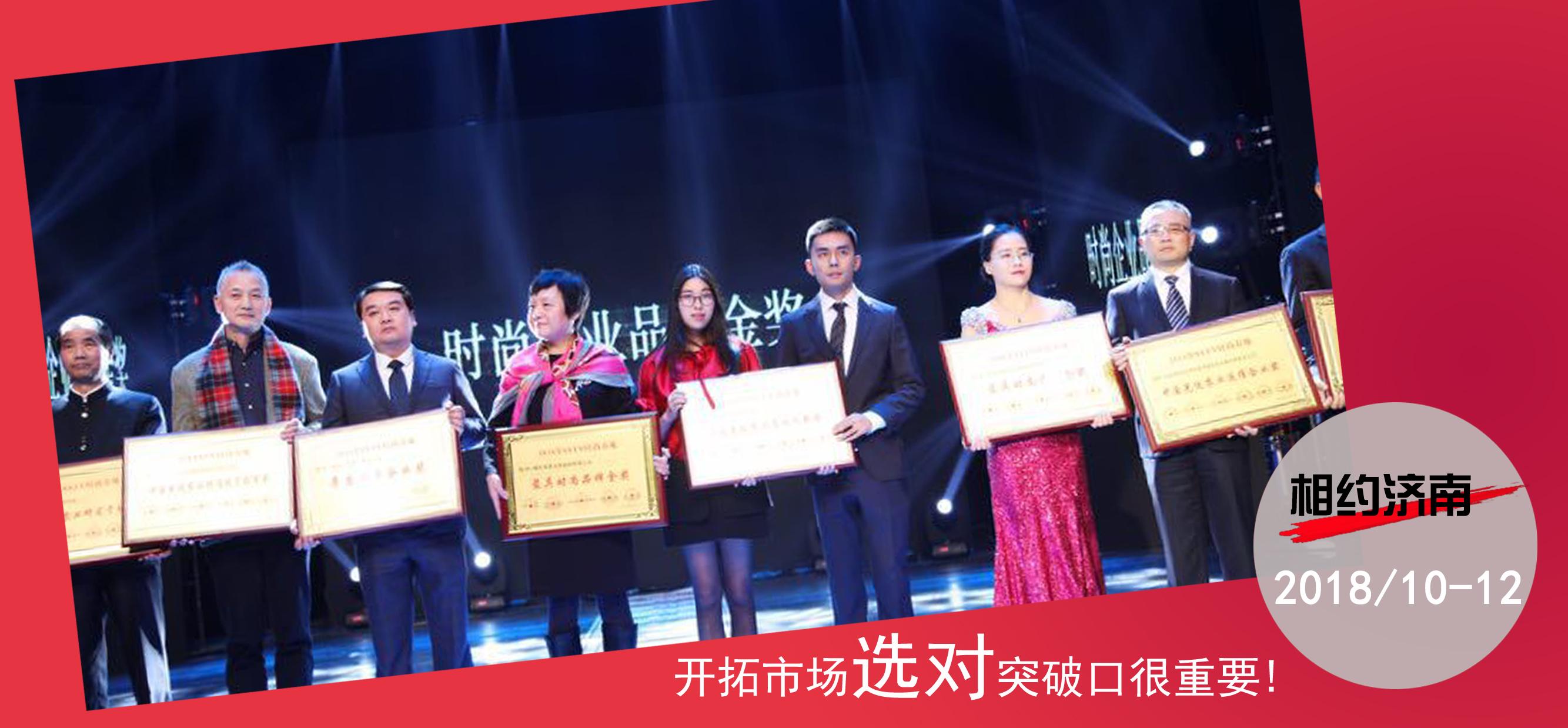 中国微商展览会8月11日在济南开幕