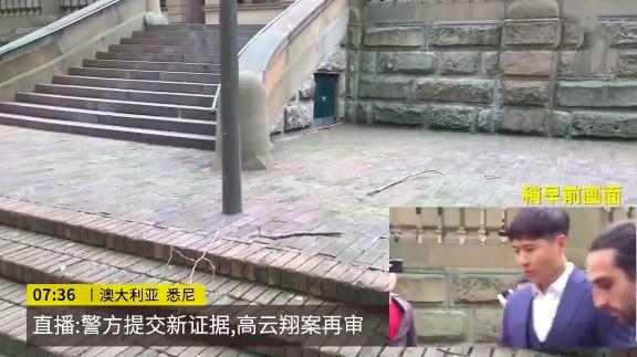 高云翔涉嫌性侵案再度庭审 获保释后本人首次出庭