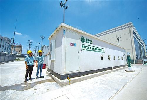 中国规模最大电池储能电站投运