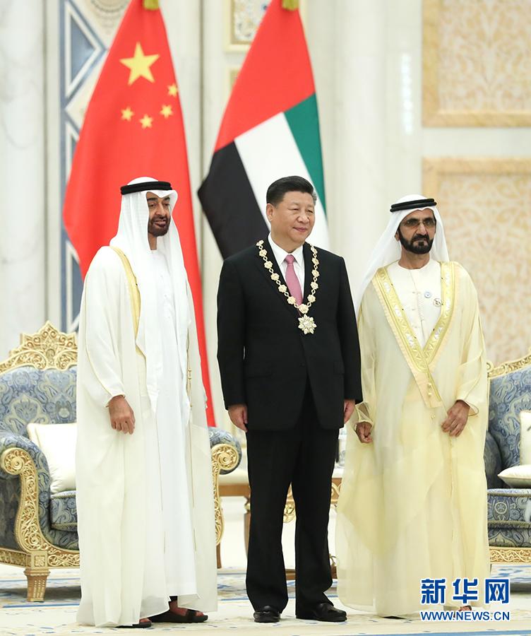 习近平同阿联酋副总统兼总理穆罕默德、阿布扎比王储穆罕默德举行会谈