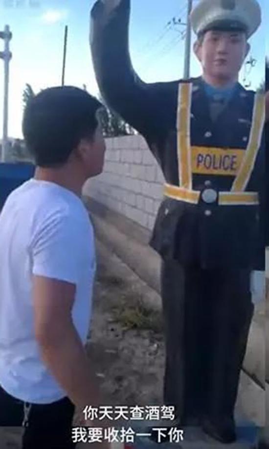 你把手放下来!男子踢打仿真交警还传视频到网上 最后被拘留