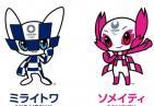 未来and永恒!东京奥运会吉祥物名称公布 3个月内由27万小学生选出