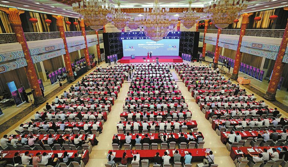 中国88百家乐现金网新动能国际高层次人才创新创业大赛决赛颁奖仪式举行