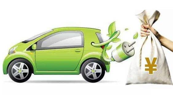 注意了,除了知道纯电动车的好,这些弊端也要了解清楚!