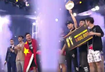 終于吃雞!OMG奪冠 3比1擊敗韓國對手KZ1.27億人觀看比賽