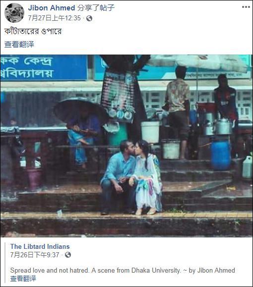 真的很暴力!亲吻照触怒孟加拉 摄影师被殴打被解雇