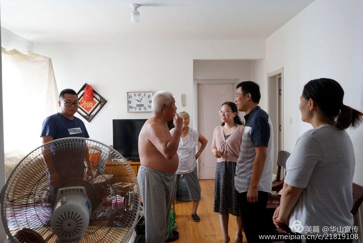 华山街道:开展拥军优属活动,走访慰问重点优抚对象