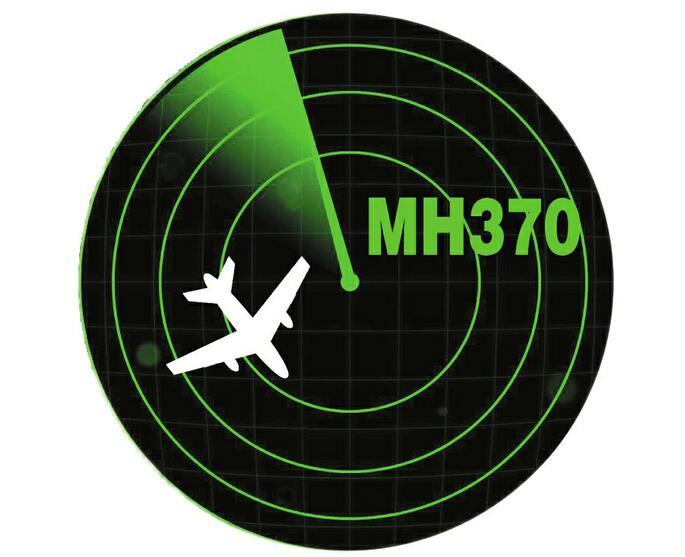"""马航MH370""""非最终""""调查报告出事原因仍无法查明"""
