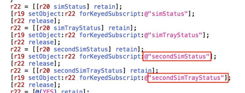 盼星星盼月亮!iPhone双卡双待 这串隐藏的代码表明新功能板上钉钉