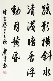 书法家陈广才将在艺博会上笔走龙蛇