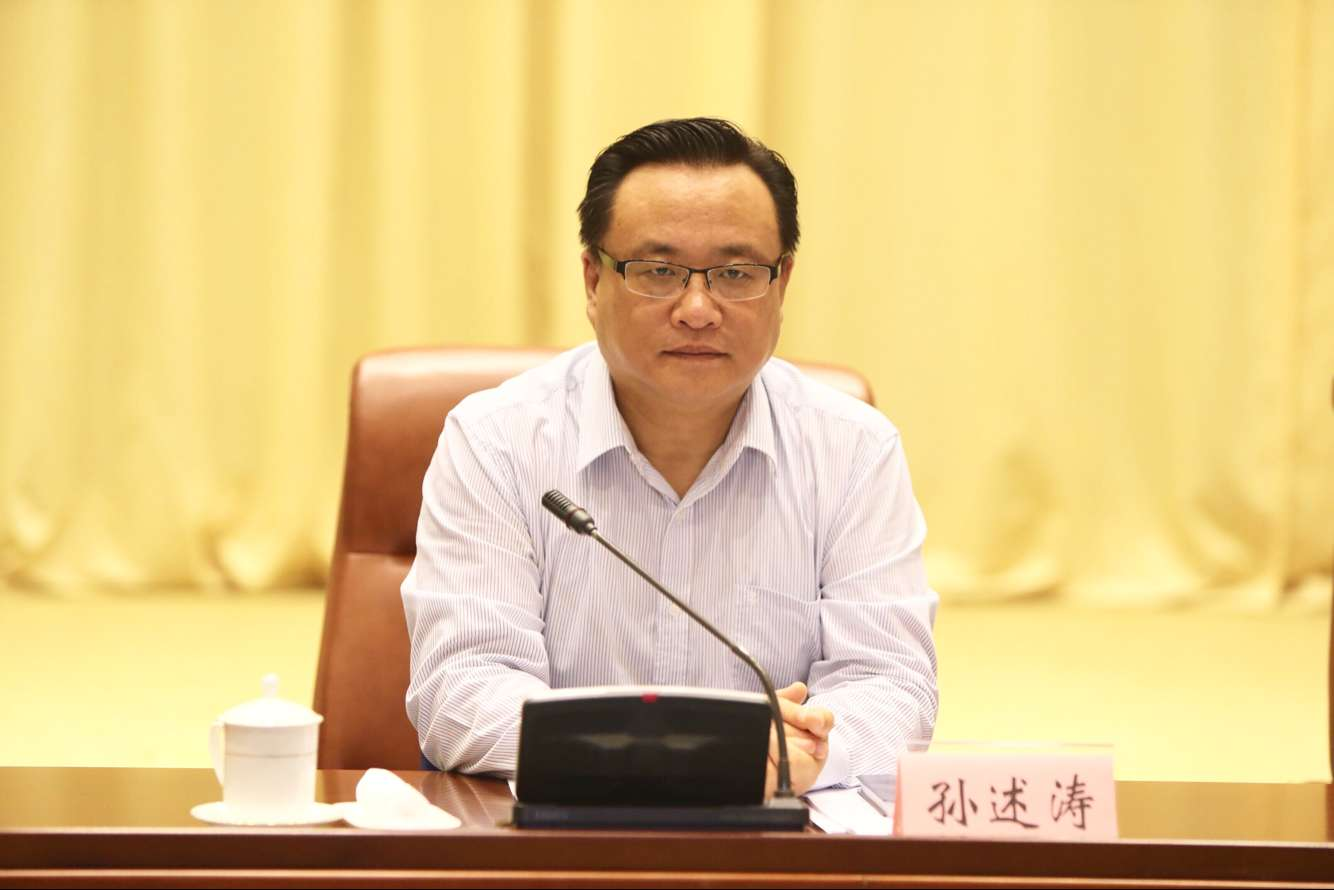 第五届中国非物质文化遗产博览会济南市执委会第一次会议召开 孙述涛讲话
