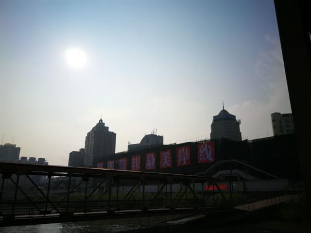 """九江:打造长江""""最美岸线"""""""