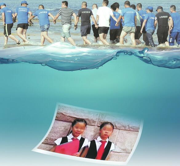妈妈发朋友圈的工夫 双胞胎姐妹青岛海边失踪溺亡