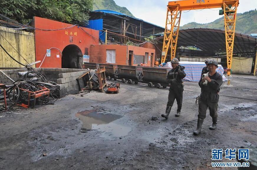 【突发】盘州发生煤矿事故