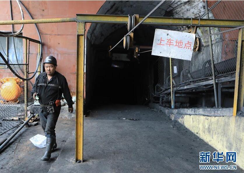 【突发】盘州发生煤矿事故4死9失联 抢险救援工作仍在进行