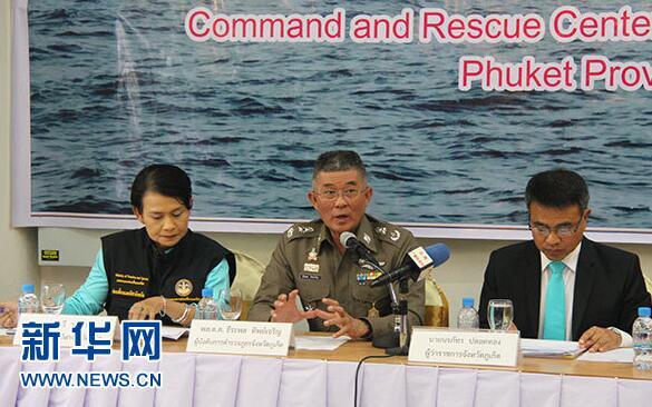 """泰国官员:倾覆游船""""凤凰""""号有望在12日被打捞出水"""