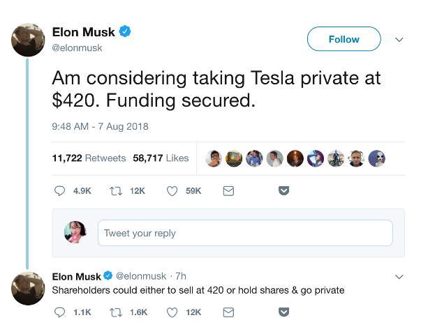 真的?马斯克考虑私有化 称特斯拉不会和SpaceX合并