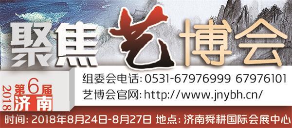 浙江青田石雕华丽现身 艺术家高伟勇艺博会上续写石雕情缘