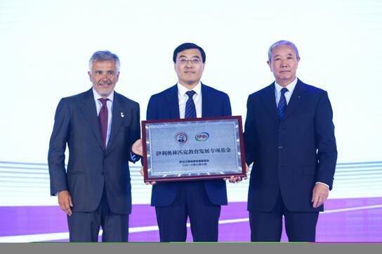 """""""双奥""""伊利再升级 成为萨马兰奇体育发展基金会理事单位"""