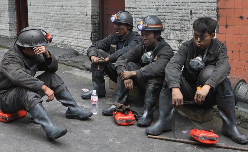 贵州盘州梓木戛煤矿事故13人死亡现场救援基本结束