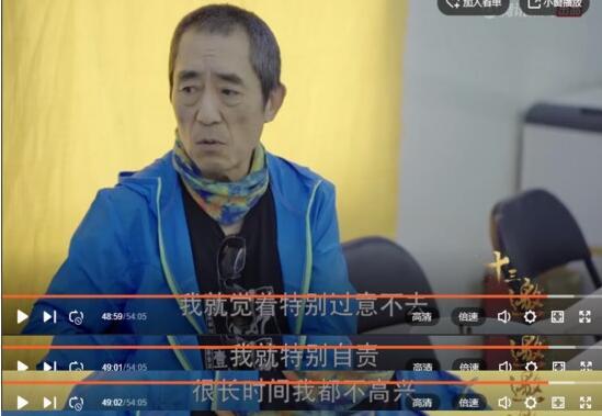 张艺谋谈奥运假唱 回应林妙可假唱事件坦言很自责