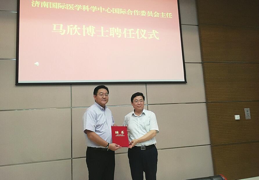 济南国际医学科学中心首位海外特聘专家马欣博士——奔波在实现济南大健康梦的路上