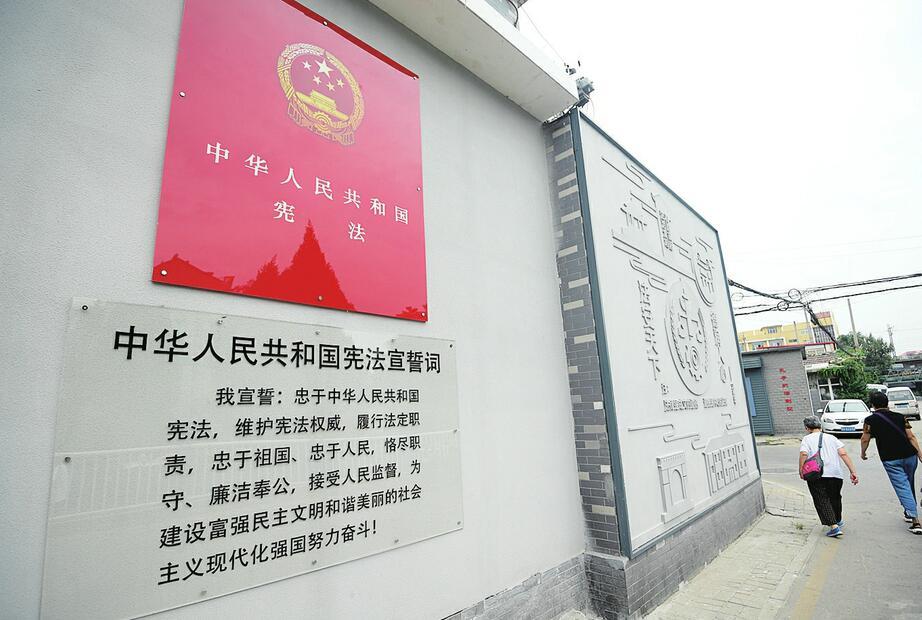 济南首条法治文化一条街亮相