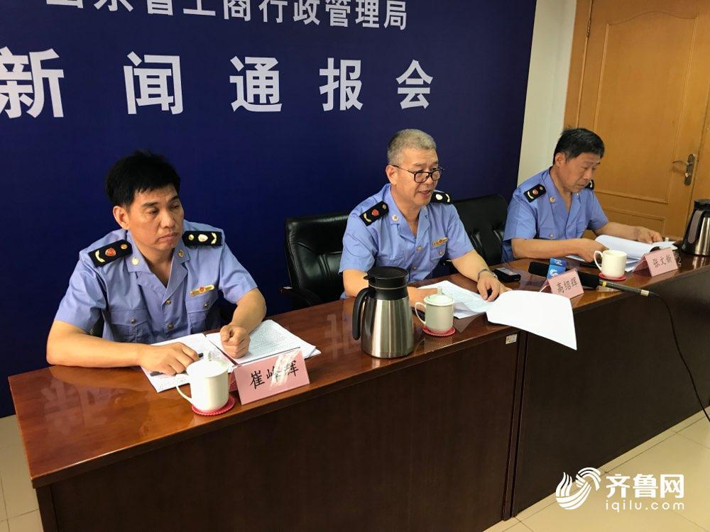 反垄断!济南市建委指定太阳能热水器供应企业被查 已改正