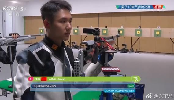 第8金!中国杨皓然夺冠 男子10米...