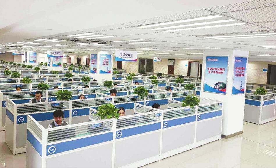《济南市12345市民服务热线条例》将于9月1日起施行