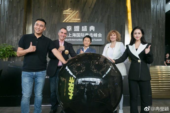 冉莹颖当官了!担任WBC中国区主席,拳迷:伟大的女人
