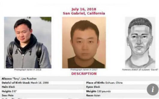 中国男子在美被绑 疑因生意纠纷绑匪向其父母索要200万美金
