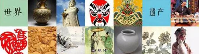 第五届中国非物质文化遗产博览会新闻发布会在京举行