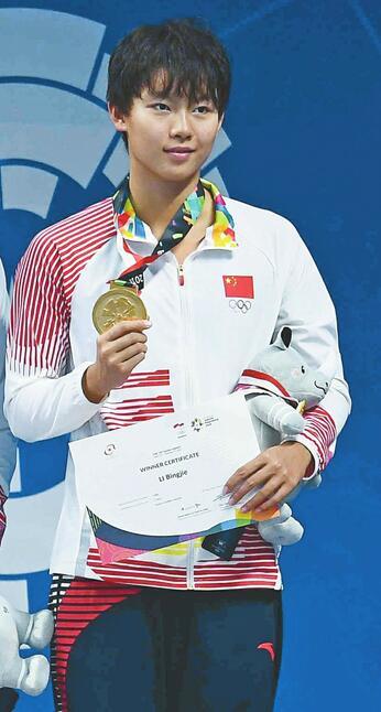 """三个女人三台好戏 """"女神""""刘湘打破世界纪录"""