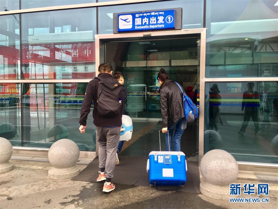 三地联手 西藏完成首例器官捐献