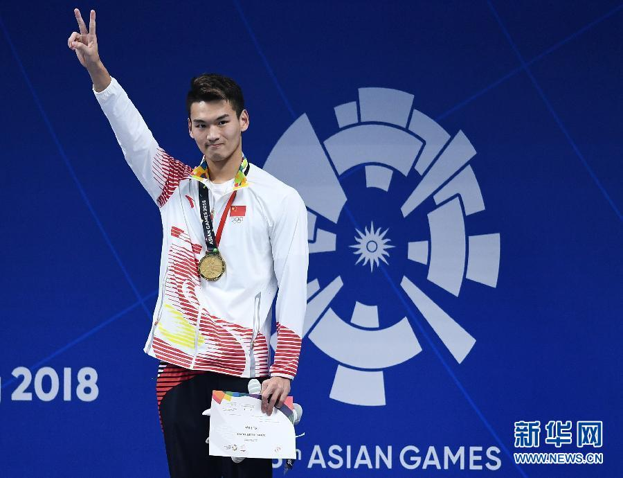亚运会23日看点:泳池中日全面对话 女排迎战韩国
