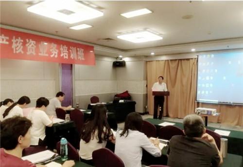 历城区农业局举办全区三资管理培训班
