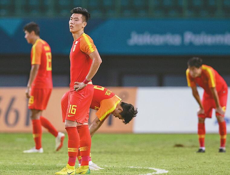 U23国足3:4沙特止步亚运会淘汰赛 距创造奇迹只差1球输掉的或许是未来