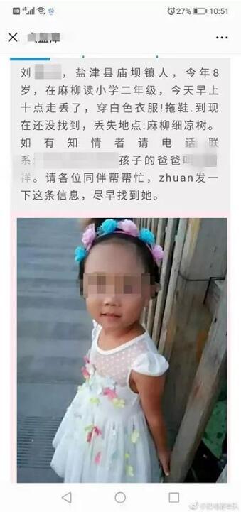 真相来了!云南8岁女孩遇害究竟怎么回事?背后原因及详情令人震惊