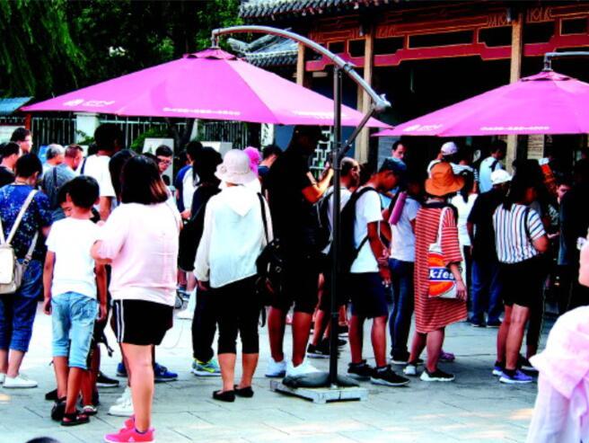山东省内262个景区免票线长到1.4米 九月底前实施