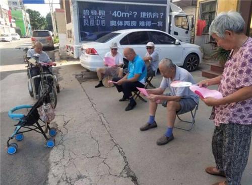 王舍人街道---开展市民文明素质再提升集中宣传日活动