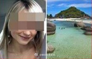 英国游客被强奸 泰国警方以丢失财物案处理