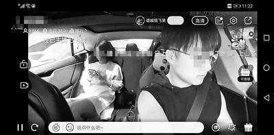 又是顺风车!司机偷拍直播乘客 女孩全然不知直播间里污秽不堪的评论