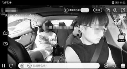 博眼球无下限?嘀嗒司机偷拍直播乘客 有些人戴上了面具就开始耍流氓