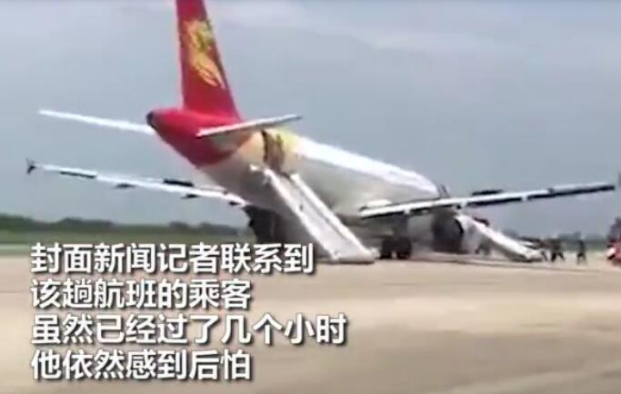 真相来了!客机备降深圳究竟怎么回事?背后原因及详情细思极恐