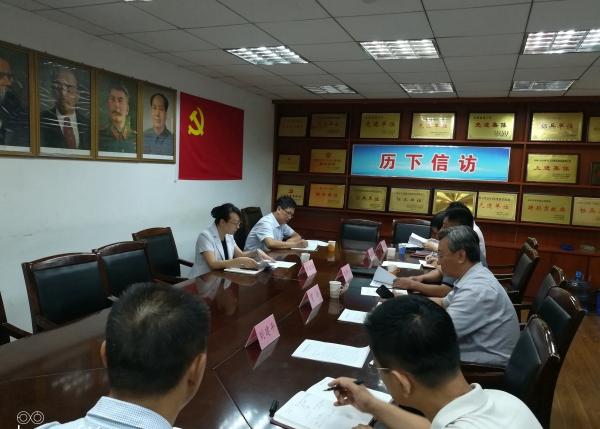 尹红梅同志到区信访局区维稳办调研